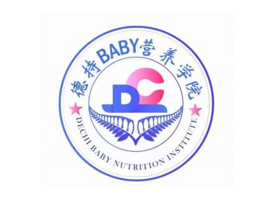 聚焦 |专注孕婴营养医学服务 这个德持Baby营养学院不一般