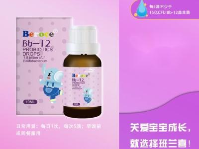 班兰喜Bb-12益生菌滴剂,美国高端进口,满足新生代父母需求