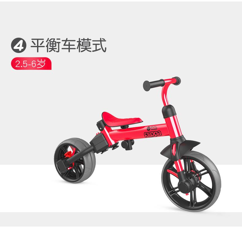 菲乐骑Velo系列Flippa多功能型推车