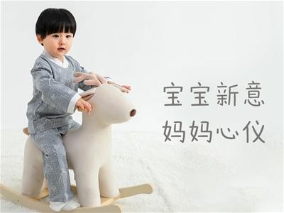PETIT KAMI贝蒂卡密婴童服饰时尚舒适,火热招商中,邀您一起共享爱的体验!