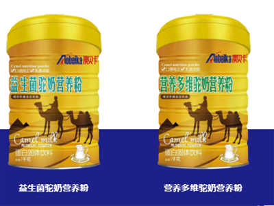 澳贝卡益生菌驼奶营养粉 热卖爆品 加盟代理好选择