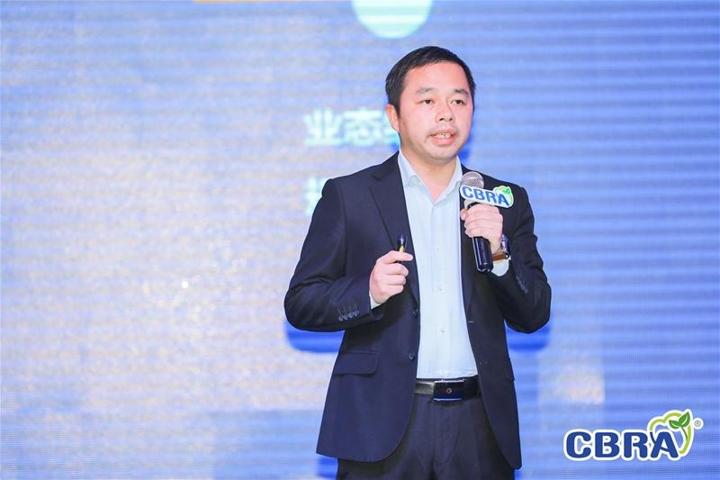 热烈庆祝中国母婴产业零售商大会隆重举行