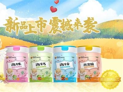 渠道优质爆款,欧贝可有机营养米粉,面向全国诚招经销代理!!!