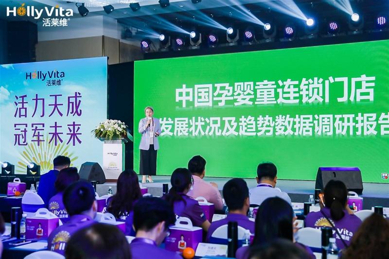 『活力天成 冠军未来』2021星耀三亚HollyVita活莱维® 全球发布会盛大举行