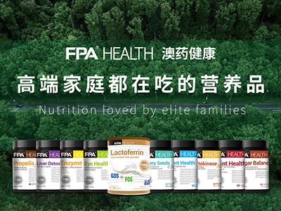 母婴家庭健康·高阶蓝海市场 澳药健康诚邀合作 携手共赢