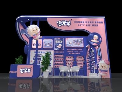 宅羊羊即将亮相第32届京正·北京孕婴童展 速速围观展会亮点!