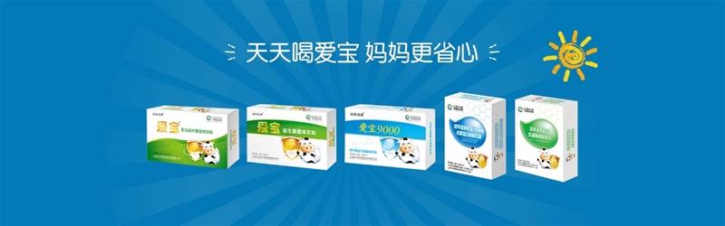 5000+家母婴门店推荐 乳糖酶优品来了!