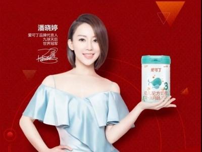 """中国品牌日丨爱可丁用品质打造中国奶粉的""""国货之光"""""""