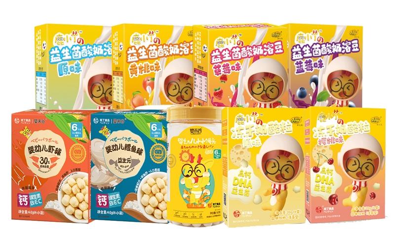 日式无添加 匠心品质 本丁与您相约第32届京正·北京国际孕婴童展
