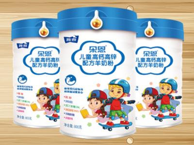 朵恩儿童高钙高锌配方羊奶粉,经销商增量的就是它!