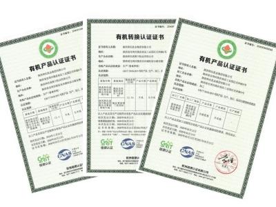 喜大普奔 | 和氏乳业再获国家有机产品认证!