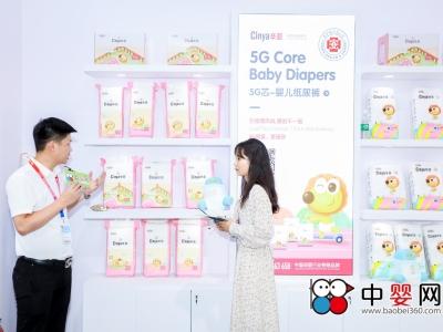 2021京正展进行时 辛亚纸尿裤 用专业和实力打造国货优品