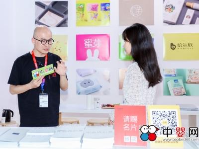 京正展现场直击 23年聚焦 形色界专注母婴品牌策划与设计