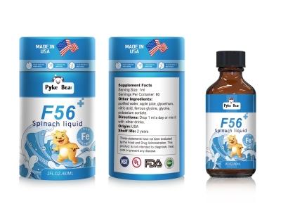 派克熊F56菠菜饮液 给宝宝更优质的体验