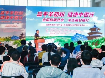 """欲抢占婴配粉的""""半壁江山"""" 千亿羊乳产业蓄势待发"""
