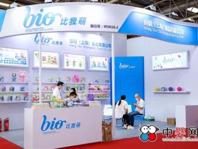比我萌第32届京正·北京国际孕婴童产品博览会
