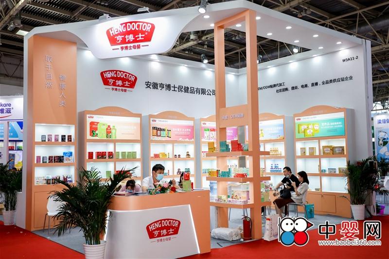 第32届京正·北京国际孕婴童产品博览会  亨博士精彩亮相