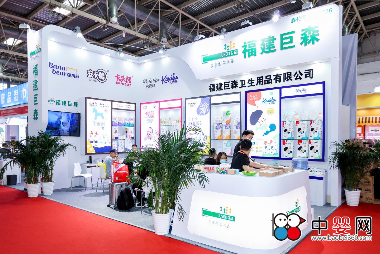 安卡馨精彩亮相第32届京正·北京国际孕婴童产品博览会
