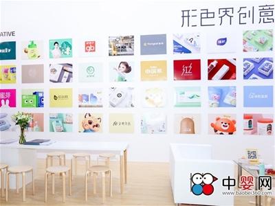 """品牌怎么样更有""""范""""?形色界专注母婴品牌策划与设计23年 助您一臂之力"""