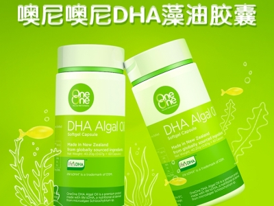 3000+家全国精品母婴门店喜爱  洞察噢尼噢尼DHA藻油能量所在