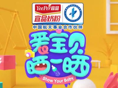 金鹰卡通《爱宝贝・晒一晒》:晓瑷同学邀您一起体验娃的百变世界!