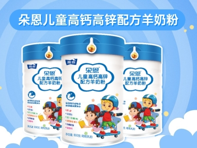 2021儿童奶粉之战已经打响 门店选对产品很重要