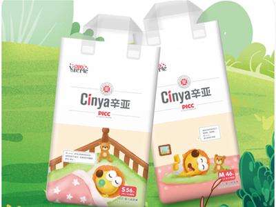 有颜有料 初来炸到 Cinya辛亚5G芯婴儿纸尿裤重磅招商