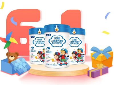 快乐童心 畅享童趣 |六一一起喝朵恩儿童高钙高锌配方羊奶粉吧!