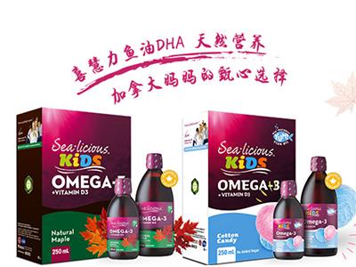 """为什么是喜慧力?""""专业产品力+国际品牌力"""",抢占Omega-3市场的高级策略!"""