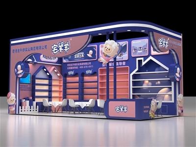 7月14日,宅羊羊与您相约第21届上海CBME孕婴童展