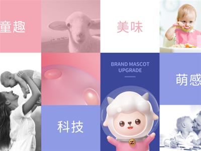 """2021年儿童辅食黑马品牌""""宅羊羊""""备受万千宝妈一致青睐"""