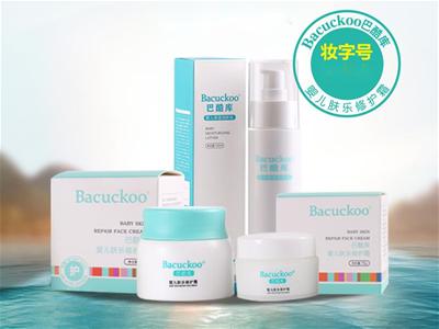 打造草本护肤新时代,Bacuckoo巴酷库倡导温和养肤