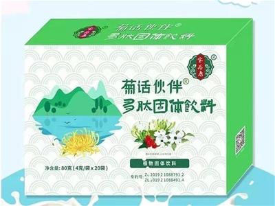新品上市 加贝爱他—宝为康菊话伙伴多肽固体饮料,代理商的新选择!