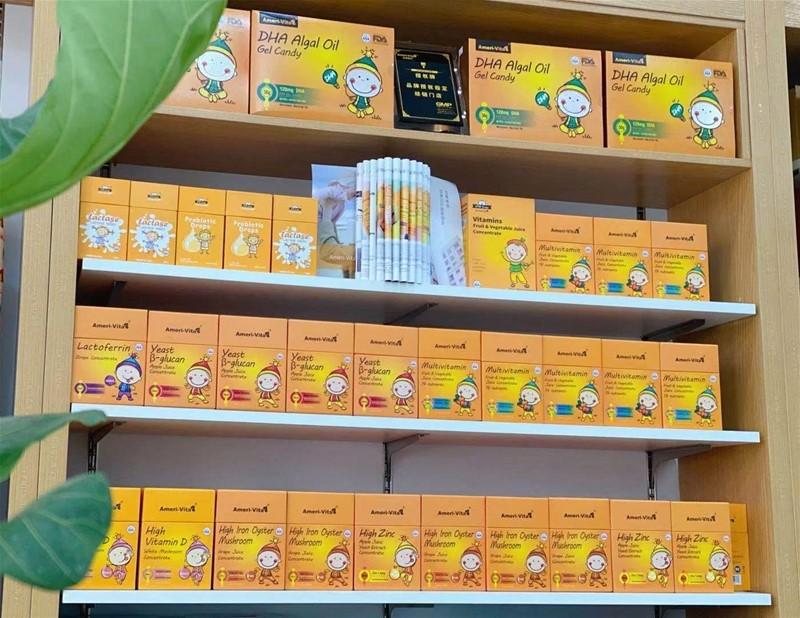 亚美唯他:母婴细分市场机会凸显,乳糖酶赛道值得深耕