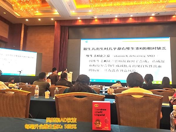 贝斯凯受邀参加第九届西部新生儿论坛暨中国儿童早期健康发展论坛
