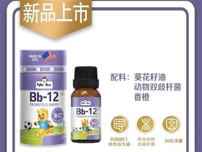 聚焦益生菌领域|派克熊新品上市,打造高品质产品