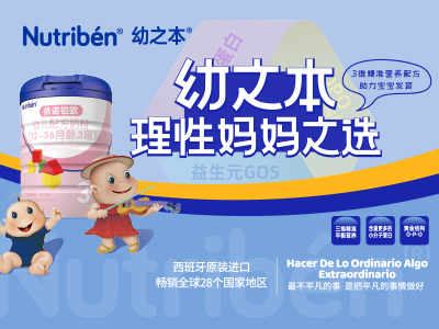 80余年制药历史的西班牙欧特大药厂,即将带着幼之本依诺铂欧登陆中国!