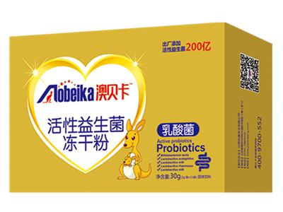 益生相伴|澳贝卡活性益生菌冻干粉,助力宝宝健康成长