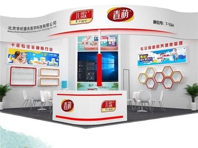 第21届上海CBME展会预告 | 青萌&儿歌以更细化营养解决方案 聚焦肠道健康管理