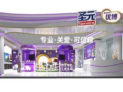 第21届上海CBME孕婴童展开幕在即 圣元优博荣耀亮相