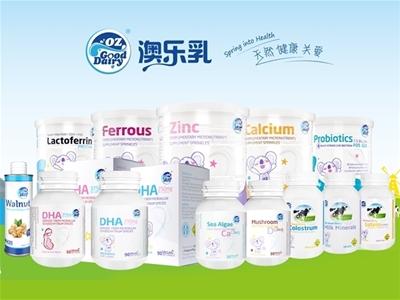 澳大利亚原装原瓶进口营养品招商丨澳乐乳差异化打造门店增量点