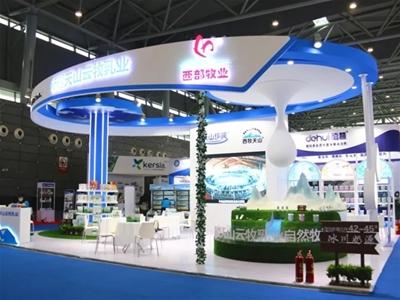 新疆天山云牧乳业参加第12届中国奶业大会暨D20峰会圆满成功!