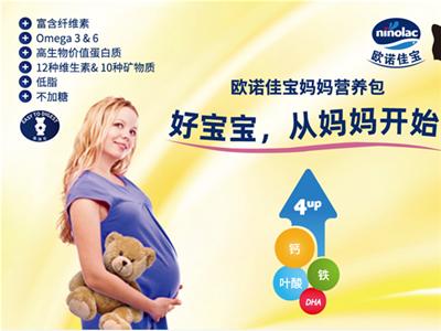 欧诺佳宝妈妈营养包,懂宝宝更懂你