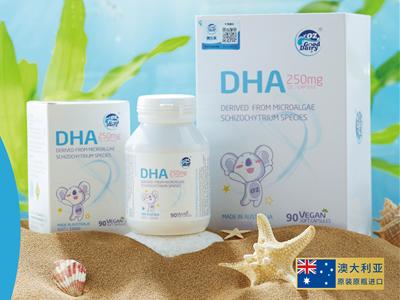 差异化DHA渠道优选  请认准澳乐乳