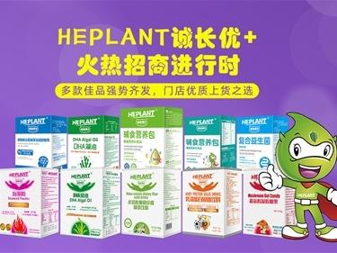 威海紫光营销页正式上线|聚焦诚长优+孕婴童营养食品品牌 多维度呈现威海紫光高端品质