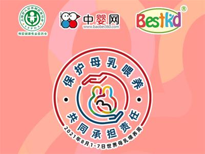 倡导母乳喂养丨贝斯凯乳糖酶+Bb-12:拉近乳糖不耐受宝宝与母乳的距离