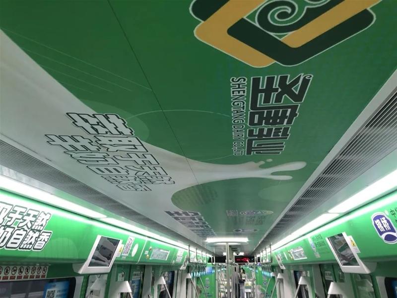 """各位旅客!宝乐滋邀您搭乘开往""""十四运""""的陕西羊乳专列"""