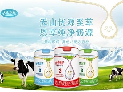 """""""增量""""的新疆奶粉在这里 天山珍润不容错过!"""