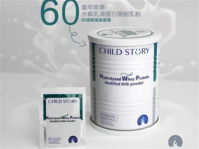 新品速递丨水解乳清蛋白调制乳粉 精选珍稀A2奶源