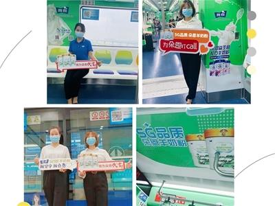 陕西雅泰乳业助推14届全运会举办️  携手陕西14号线地铁加深羊乳印象
